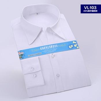 女长袖衬衫(有围条)
