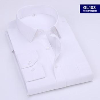 男长袖衬衫(有围条)