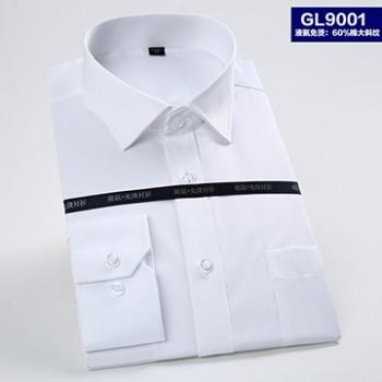 液氨免烫衬衫有围条长袖衬衫